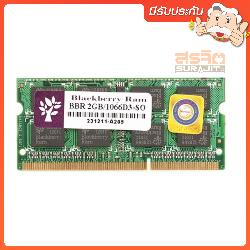 Blackberry RAM 2GB DDR3(1066)