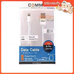 COMMY CHARGERIPHONE1M.WH