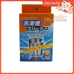 DAISO WASHINGMACHINE