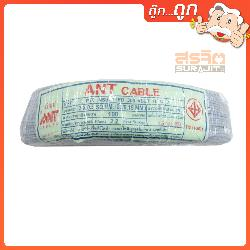 ANT CABLE สายVFF 2x0.5 100M