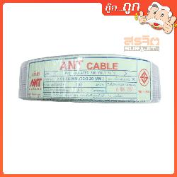 ANT CABLE สาย VFF 2x1 100 M