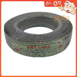 ANT CABLE สายVFF 2x1.5 100 M