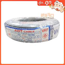 ANT CABLE สาย VKF 2x1 100M ANT CABLE