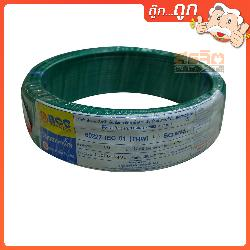 BCC THW-015-GN.050