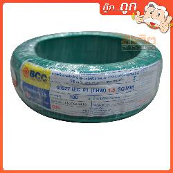 BCC THW-015-GN.100