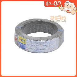 BCC THW-015-GY.100