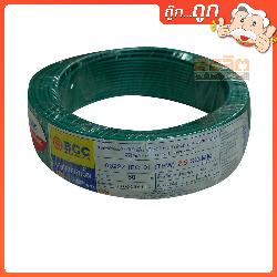 BCC THW-025-GN.050