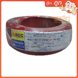 BCC THW-025-RE.100