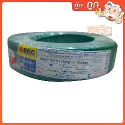 BCC THW-040-GN.100