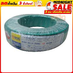 BCC THW-100-GN.100