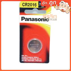 PANASONIC DPAN-CR2016