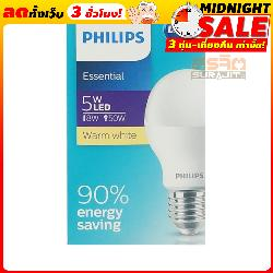 PHILIPS ESS-LED005-WW