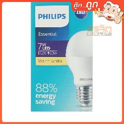 PHILIPS ESS-LED007-WW