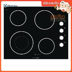 ELECTROLUX EHE-C65BS
