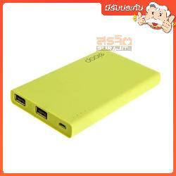 ELOOP E12 Yellow