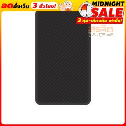 ELOOP Power Bank E30 Black
