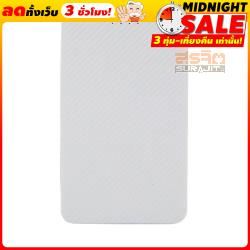 ELOOP Power Bank E30 White