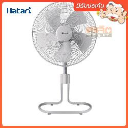 HATARI HT-IS22M4.GY