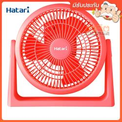 HATARI HT-PS20M1.OR