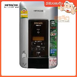 HITACHI HES-45VDS.MSI