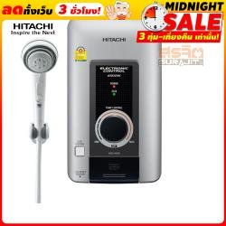HITACHI HES-45VS.MSI