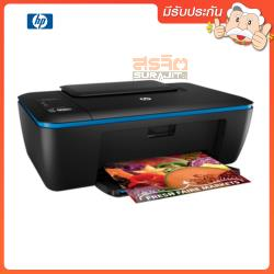 HP Deskjet INK ADV 2529