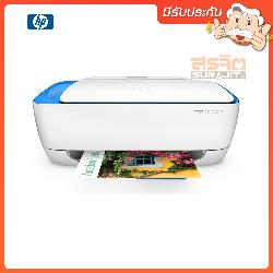 HP Deskjet INK ADV 3635 All-in-One