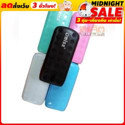 Power Bank5600mAh MisaPW251
