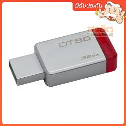 Kingston DT-5032GB