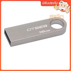 KINGSTON DT-SE9H 16GB