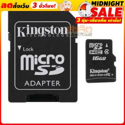 KINGTON SDC1016GB