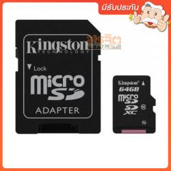 KINGSTON SDC1064GB