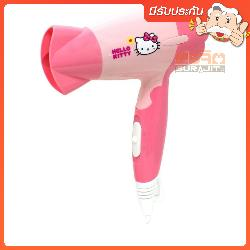 HELLOKITTY HR-1300