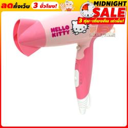 HELLOKITTY HR-1801