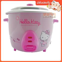 HELLOKITTY RC-818.P