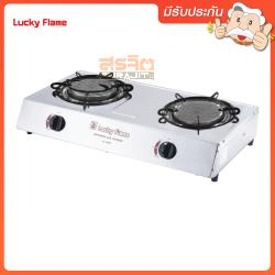 LUCKYFLAME AT-102SI