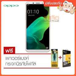 OPPO F5YOUTH(CPH1725) Gold