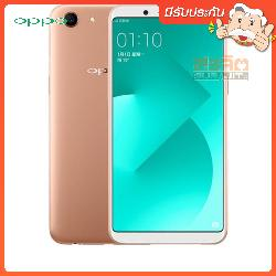 OPPO A83 CPH1729(2G) True Gold