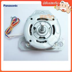 PANASONIC PAN!AXW40128204