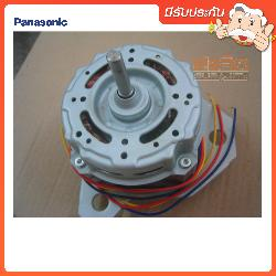 PANASONIC PAN!AXW40128900