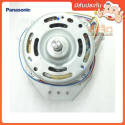 PANASONIC PAN!AXW40129020