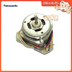 PANASONIC PAN!AXW40134006