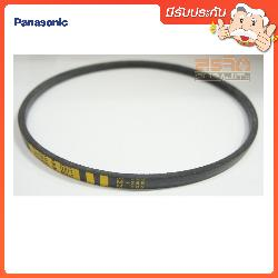 PANASONIC PAN!AXW412265300