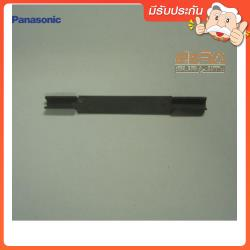 PANASONIC PAN!AXW95101G00
