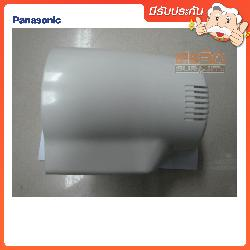PANASONIC PAN!BB3360320ABW4