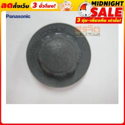 PANASONIC PAN!BB3420807ZB