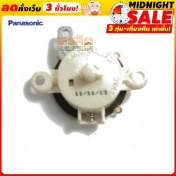 PANASONIC PAN!BU16T1112