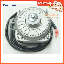PANASONIC PAN!CME05450037000
