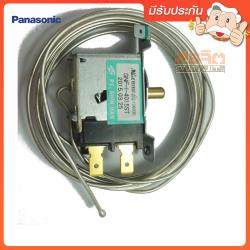 PANASONIC PAN!CME4S400015000
