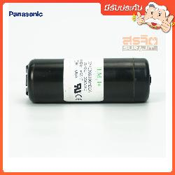 PANASONIC PAN!CME9C100005000